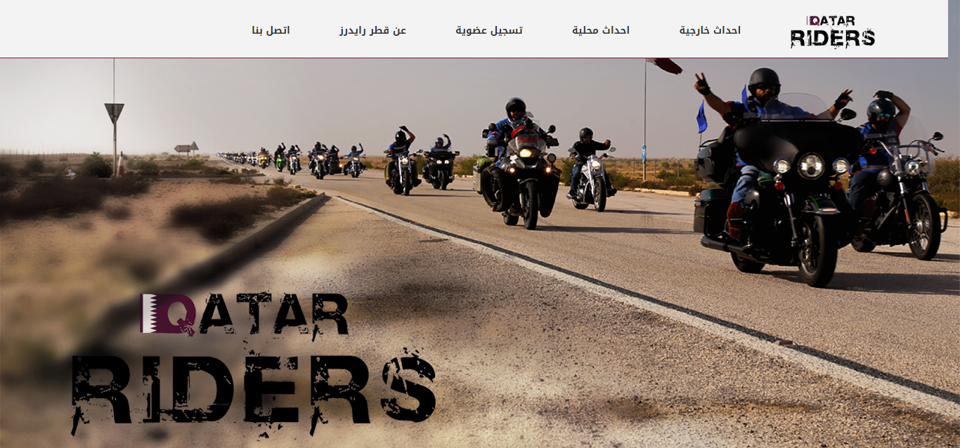 Qatar riders